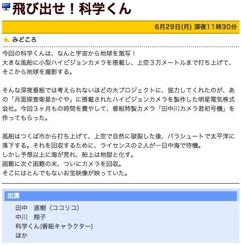 200906301150.jpg